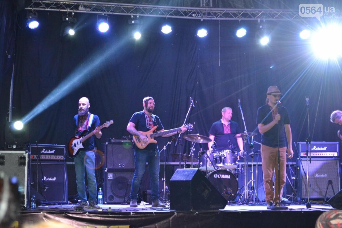 Подведение итогов, награждение победителей и выступление рок-групп, - чем завершился криворожский веломарафон, - ФОТО, ВИДЕО, фото-14