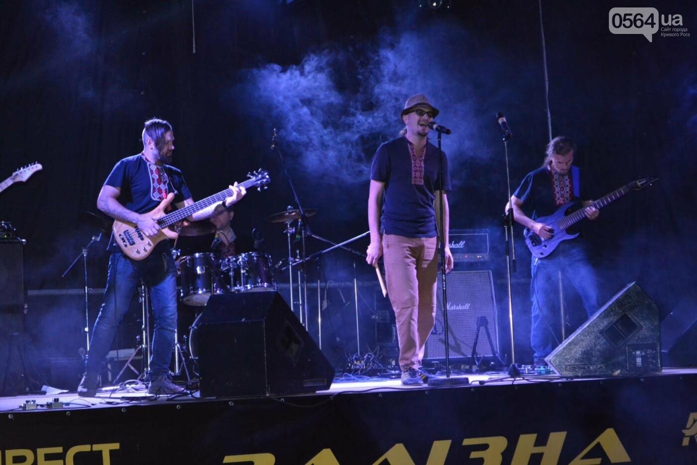 Подведение итогов, награждение победителей и выступление рок-групп, - чем завершился криворожский веломарафон, - ФОТО, ВИДЕО, фото-1