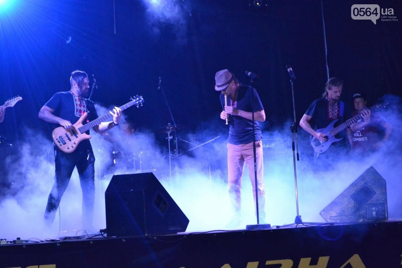 Подведение итогов, награждение победителей и выступление рок-групп, - чем завершился криворожский веломарафон, - ФОТО, ВИДЕО, фото-12
