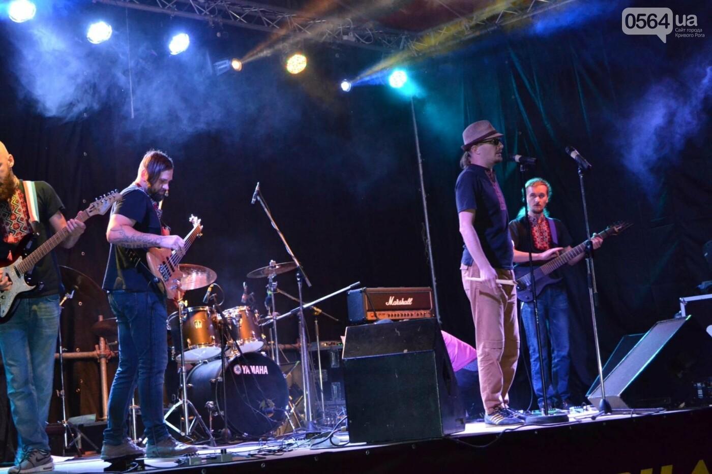 Подведение итогов, награждение победителей и выступление рок-групп, - чем завершился криворожский веломарафон, - ФОТО, ВИДЕО, фото-11