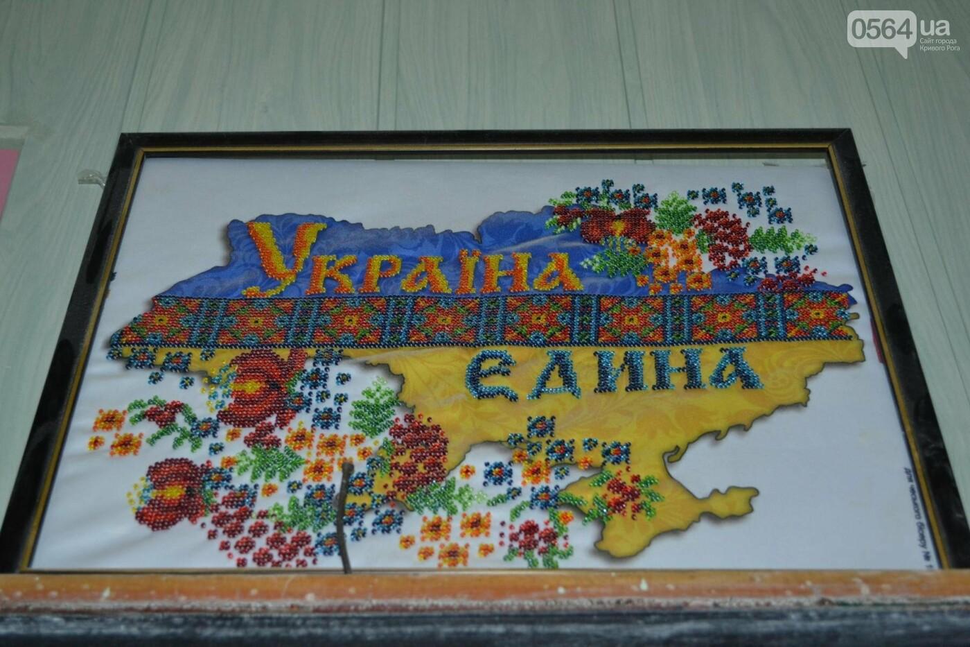 В школе Кривого Рога ремонтируют пол 5-копеечными монетами, - ФОТО, фото-16