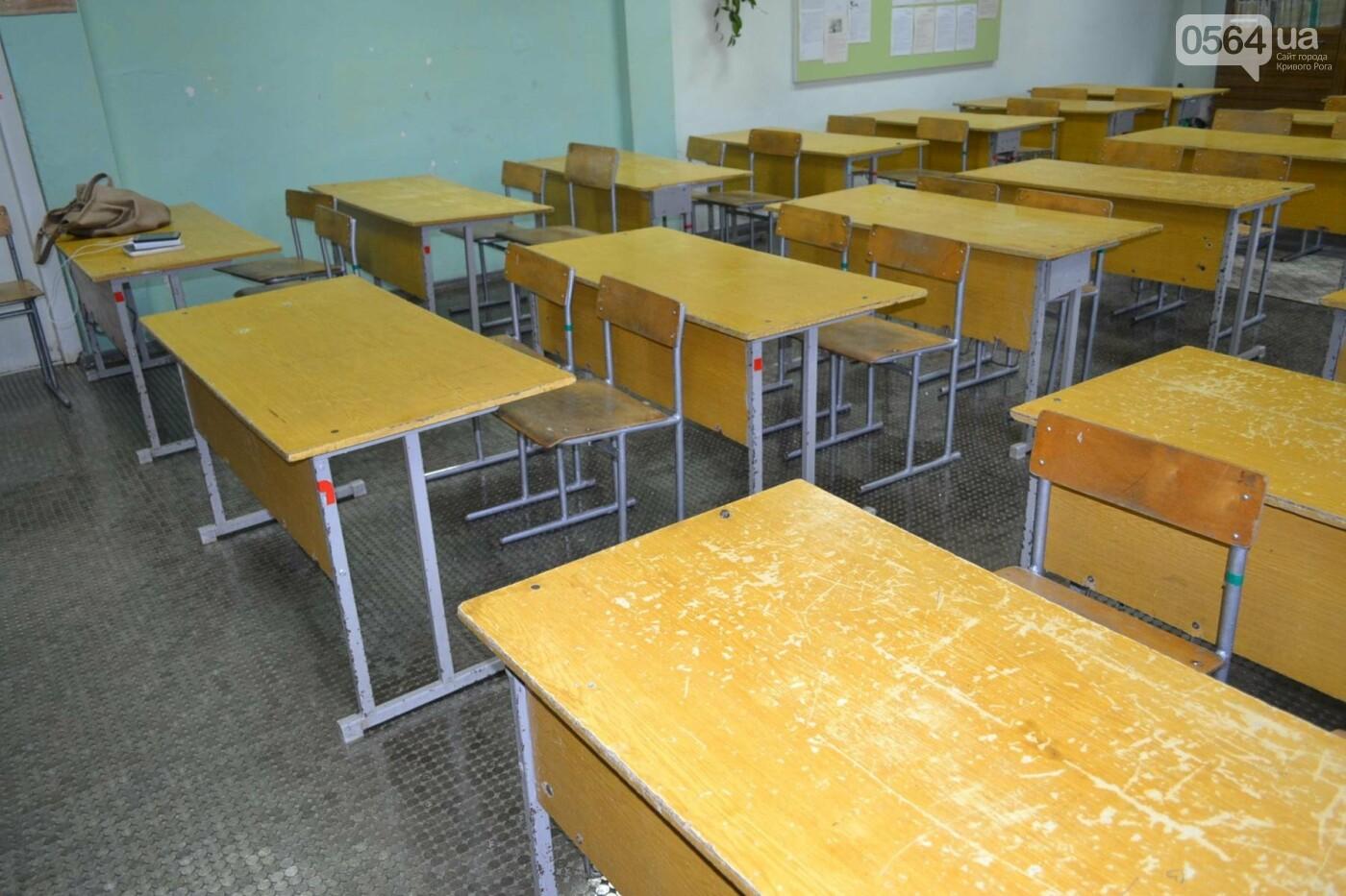 В школе Кривого Рога ремонтируют пол 5-копеечными монетами, - ФОТО, фото-4