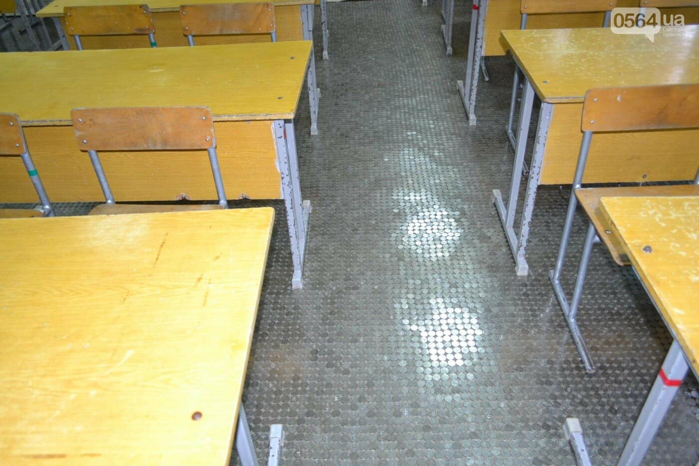 В школе Кривого Рога ремонтируют пол 5-копеечными монетами, - ФОТО, фото-6