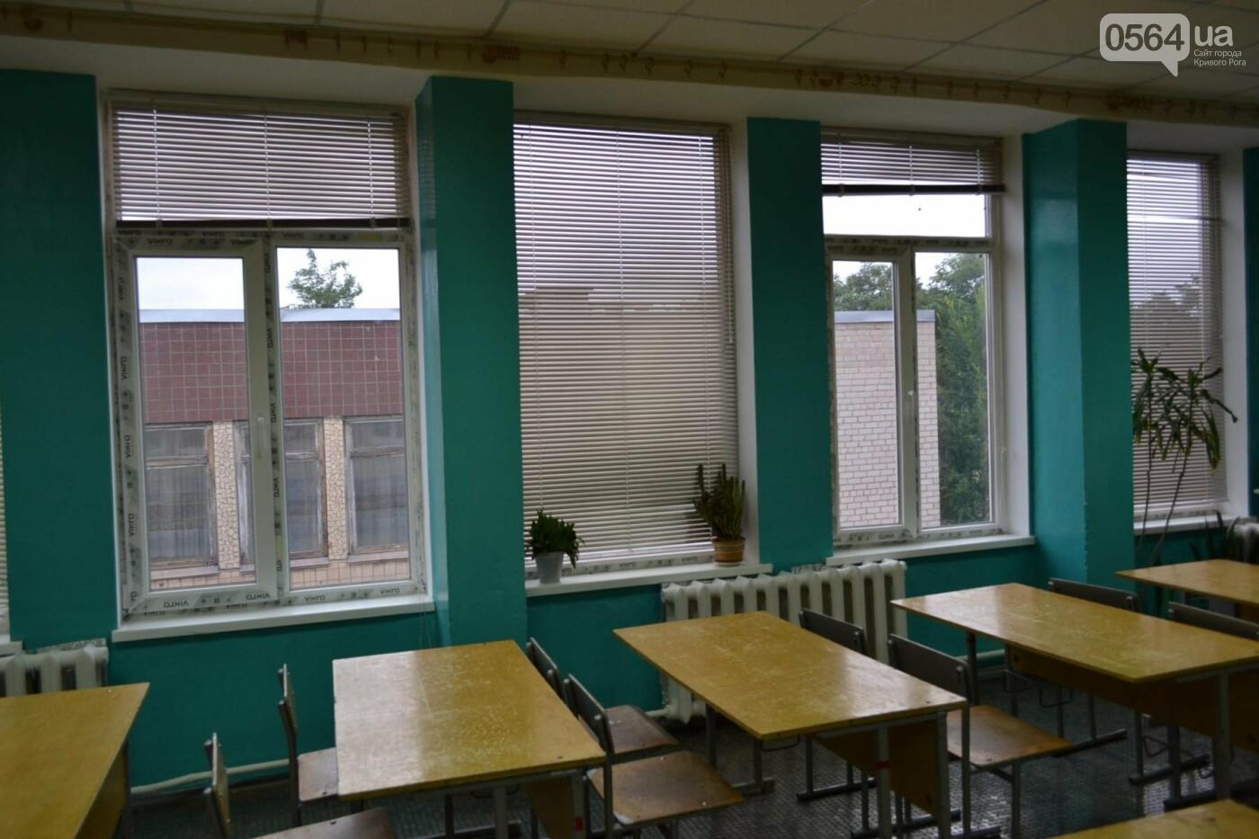 В школе Кривого Рога ремонтируют пол 5-копеечными монетами, - ФОТО, фото-7