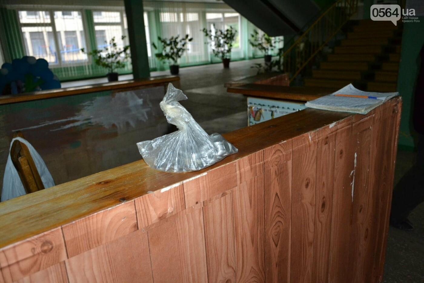В школе Кривого Рога ремонтируют пол 5-копеечными монетами, - ФОТО, фото-17
