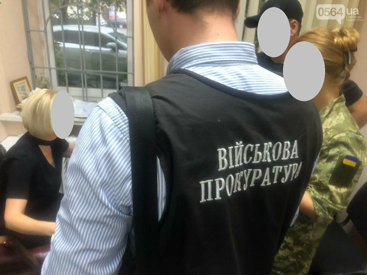 Депутат Днепропетровского областного совета попалась на взятке, - ФОТО, фото-2