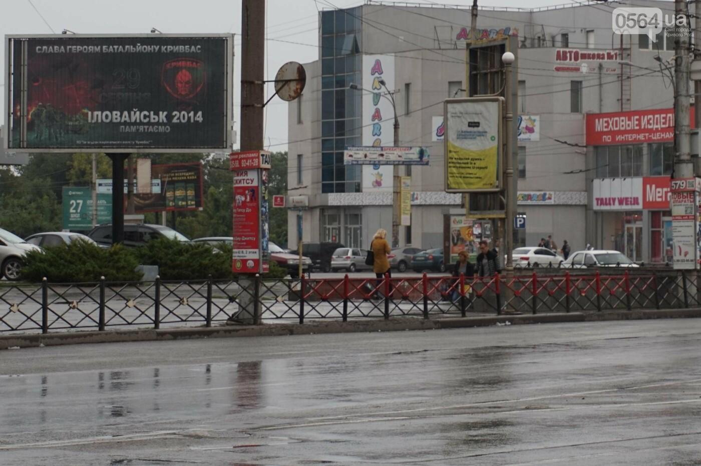 Центр Кривого Рога раскрашивают в красно-черный и сине-желтый цвета, - ФОТО , фото-6