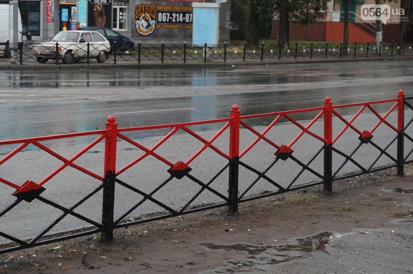 Центр Кривого Рога раскрашивают в красно-черный и сине-желтый цвета, - ФОТО , фото-12