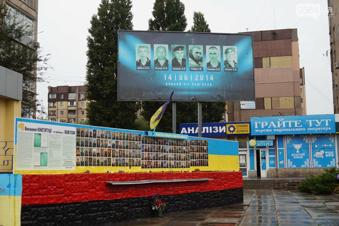 Центр Кривого Рога раскрашивают в красно-черный и сине-желтый цвета, - ФОТО , фото-11