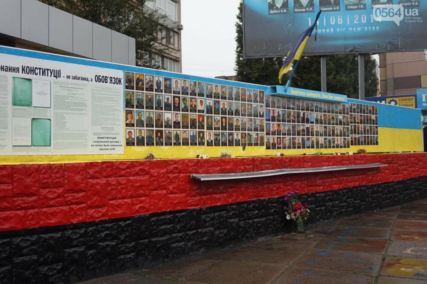 Центр Кривого Рога раскрашивают в красно-черный и сине-желтый цвета, - ФОТО , фото-10
