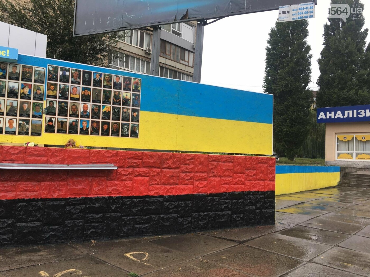 Центр Кривого Рога раскрашивают в красно-черный и сине-желтый цвета, - ФОТО , фото-5