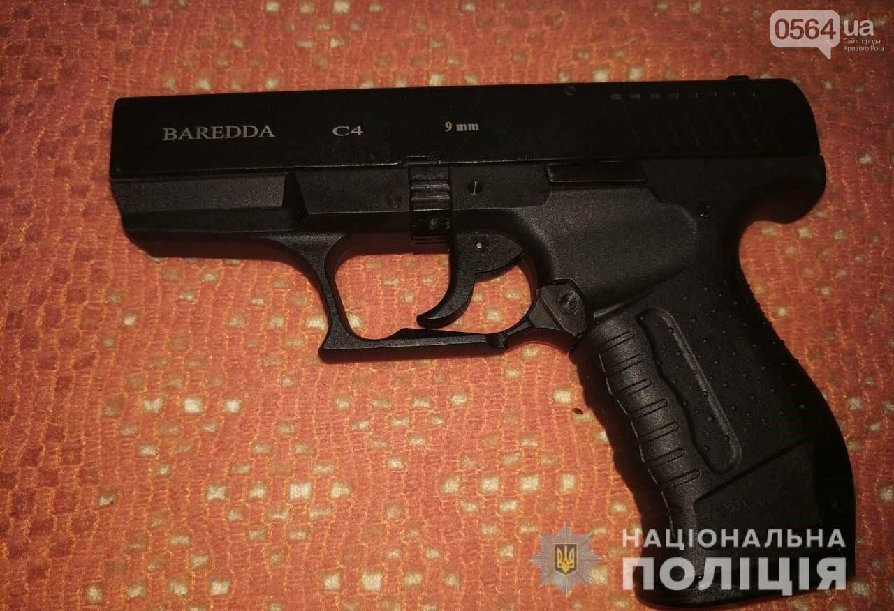 Полиция ликвидировала один из наркопритонов в Кривом Роге, - ФОТО, фото-5