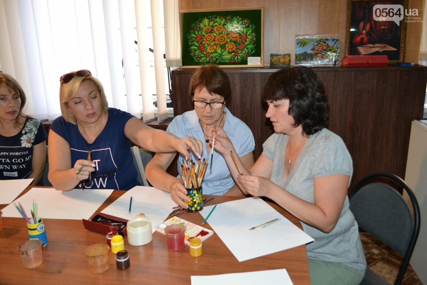 """Краски осени: Для криворожан провели мастер-класс по """"петриковке"""", - ФОТО, фото-9"""