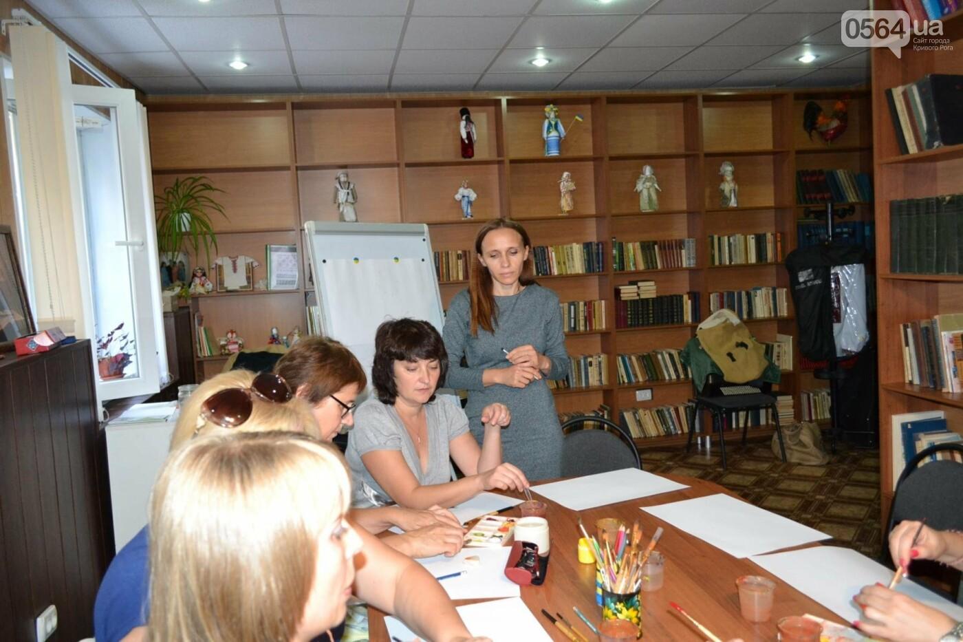 """Краски осени: Для криворожан провели мастер-класс по """"петриковке"""", - ФОТО, фото-5"""