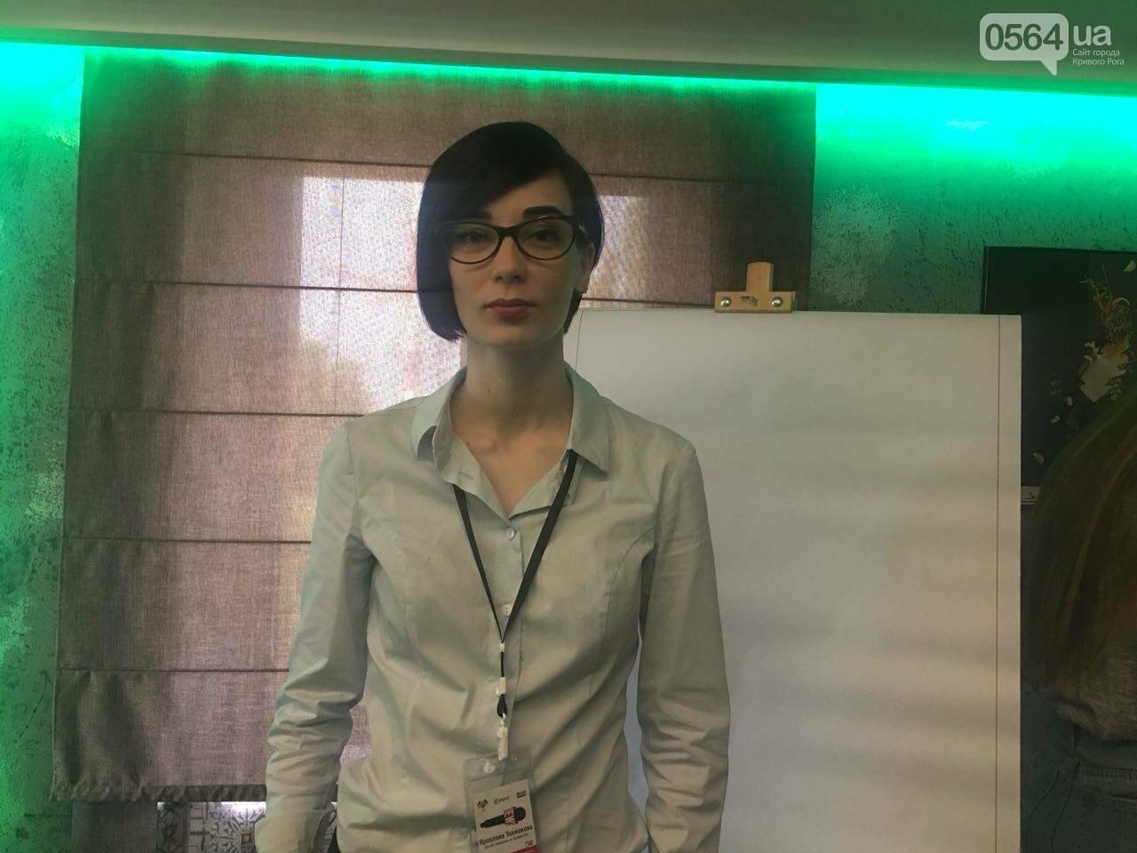 На тренинге о ВИЧ и медреформе криворожским журналистам рассказали о дискриминации и стереотипах, - ФОТО , фото-3
