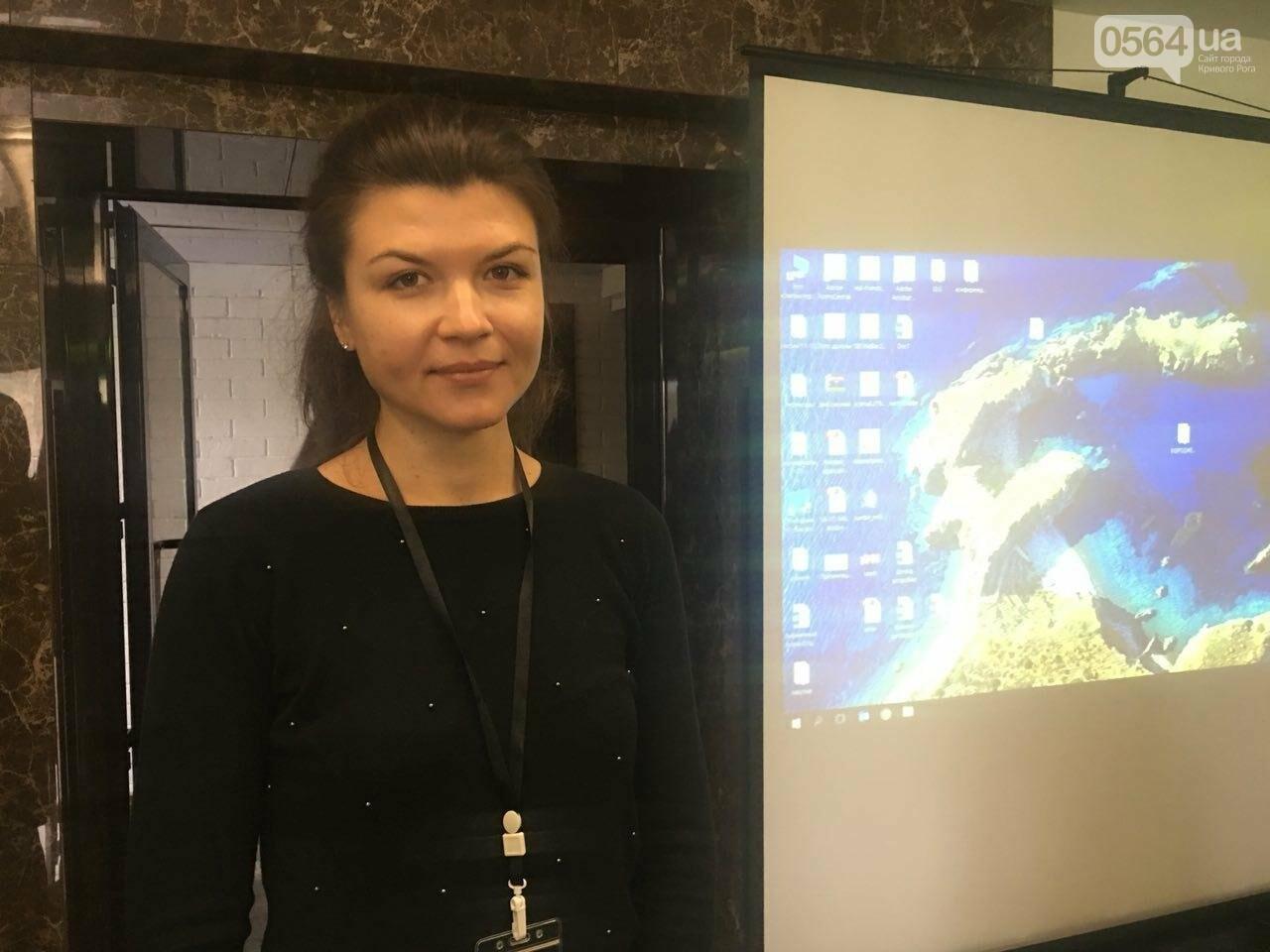 На тренинге о ВИЧ и медреформе криворожским журналистам рассказали о дискриминации и стереотипах, - ФОТО , фото-4