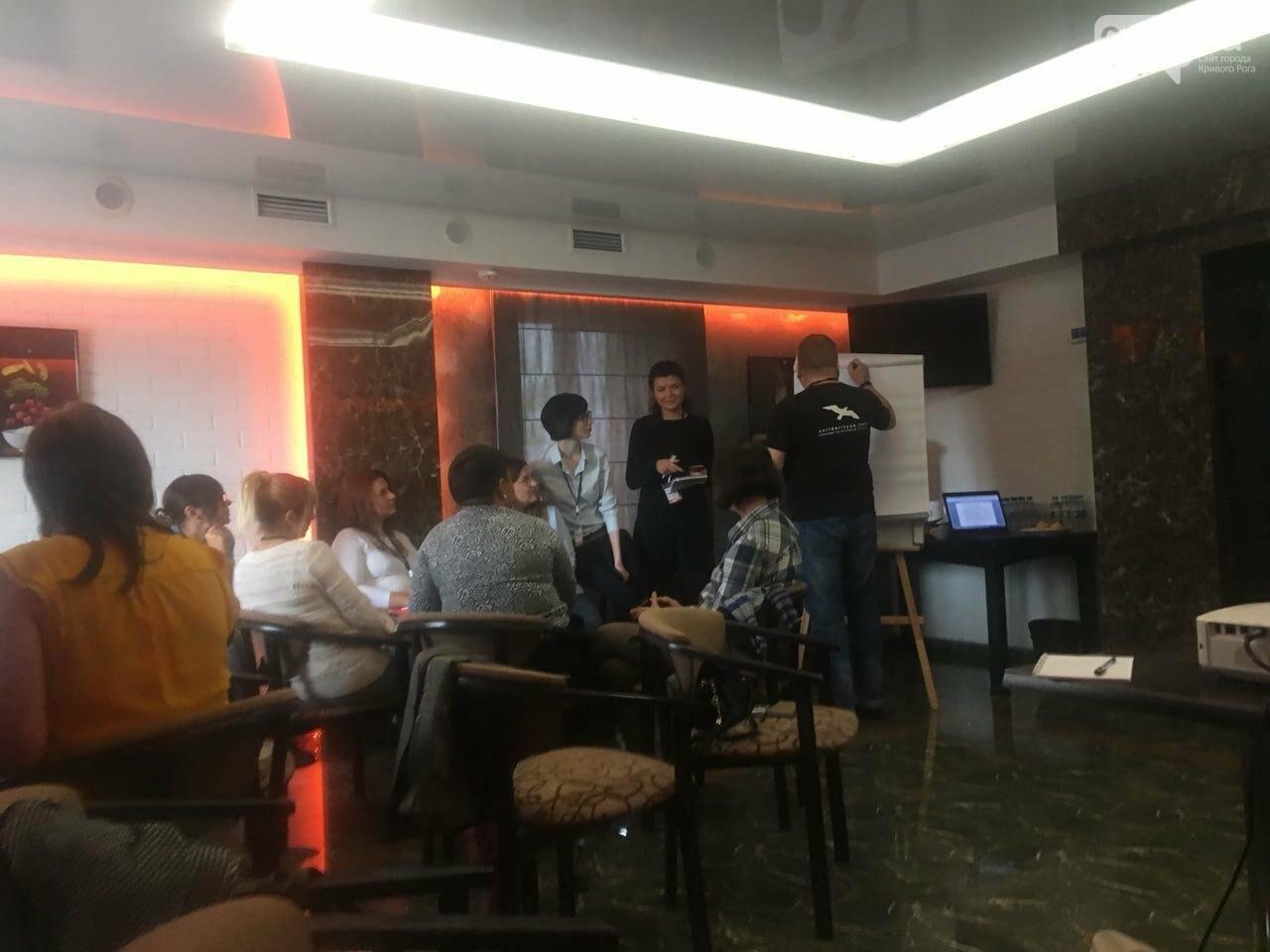 На тренинге о ВИЧ и медреформе криворожским журналистам рассказали о дискриминации и стереотипах, - ФОТО , фото-9