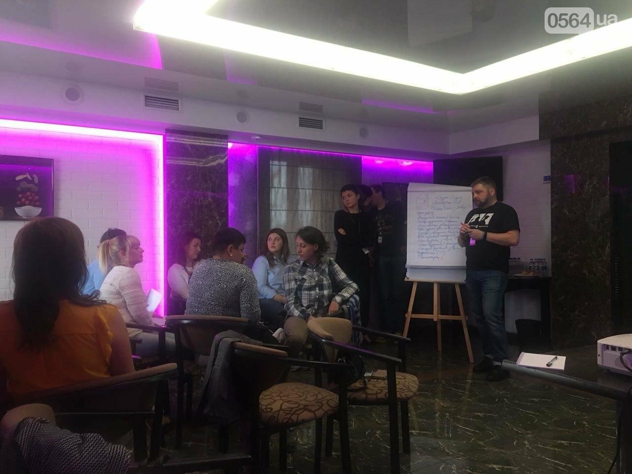 На тренинге о ВИЧ и медреформе криворожским журналистам рассказали о дискриминации и стереотипах, - ФОТО , фото-10