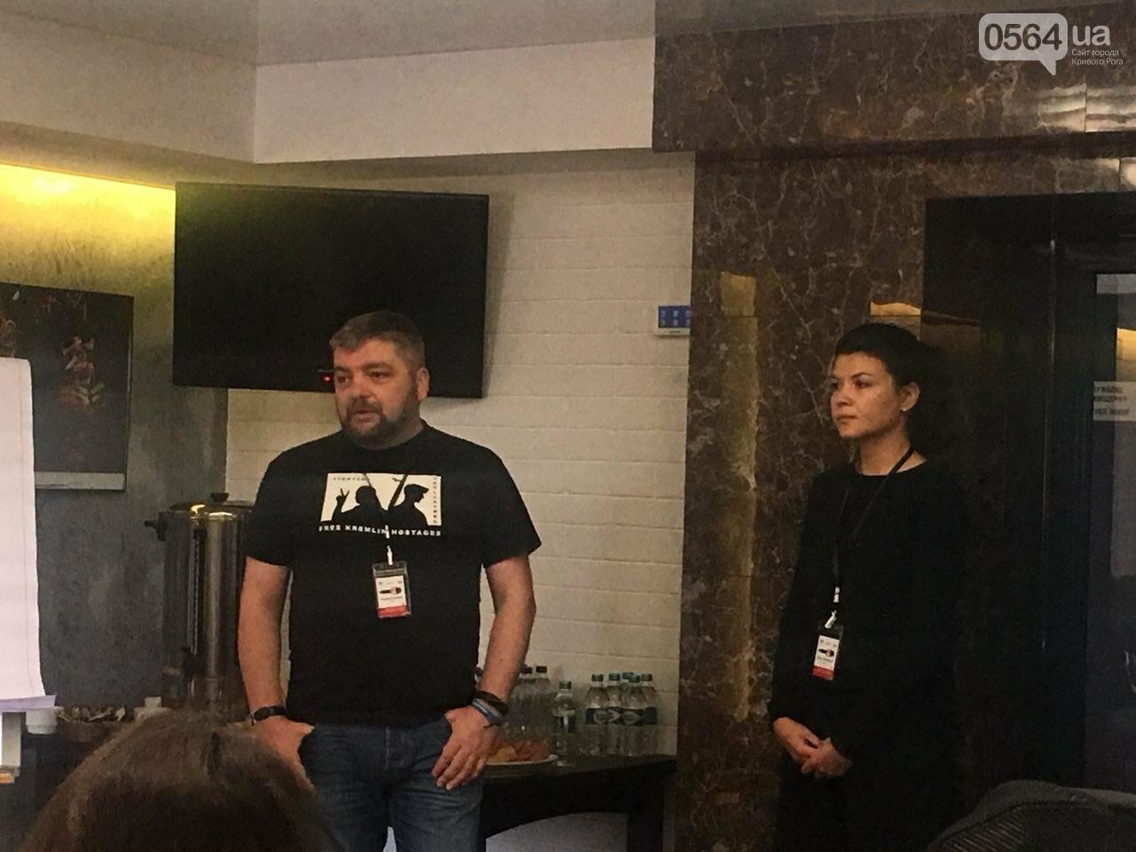 На тренинге о ВИЧ и медреформе криворожским журналистам рассказали о дискриминации и стереотипах, - ФОТО , фото-6