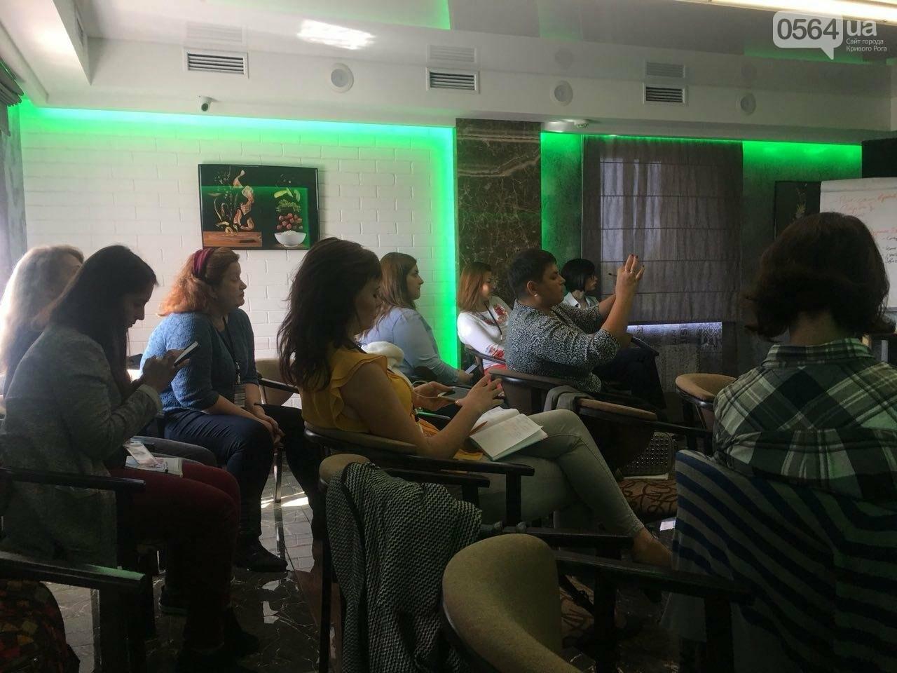 На тренинге о ВИЧ и медреформе криворожским журналистам рассказали о дискриминации и стереотипах, - ФОТО , фото-27