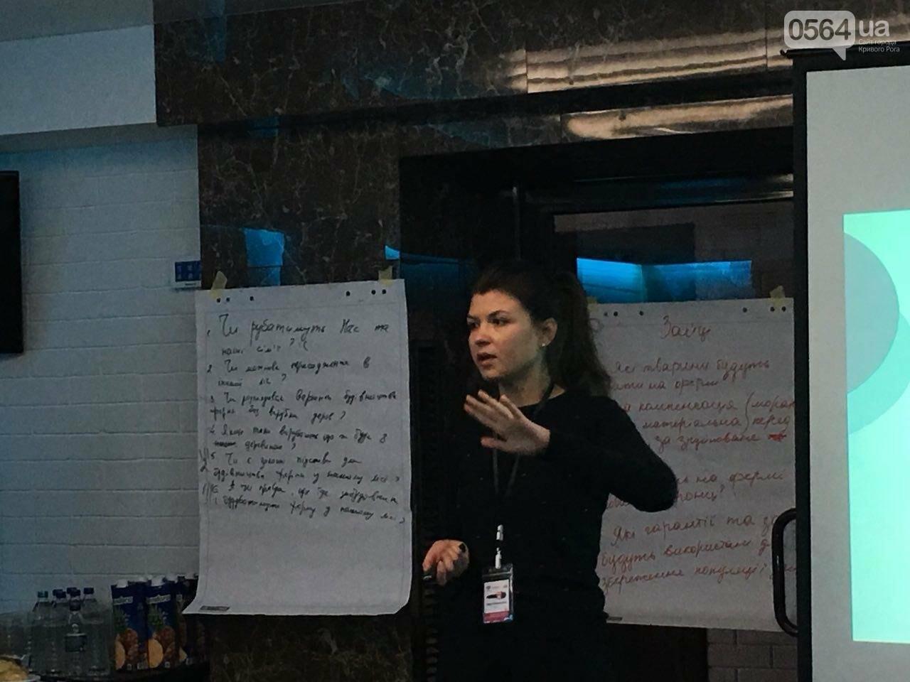 На тренинге о ВИЧ и медреформе криворожским журналистам рассказали о дискриминации и стереотипах, - ФОТО , фото-23