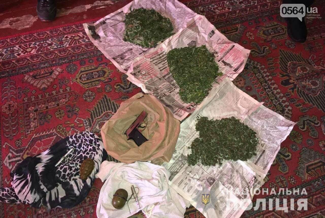 """Полкило марихуаны, гранаты и пистолеты, - у криворожанина изъяли """"найденное на мусорнике"""", - ФОТО, фото-3"""