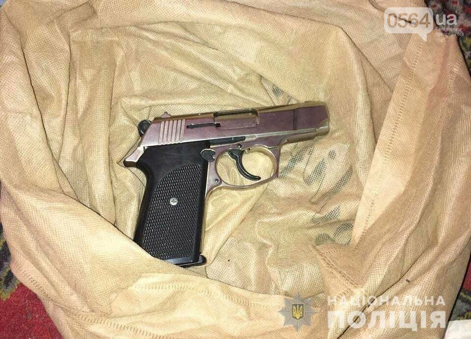 """Полкило марихуаны, гранаты и пистолеты, - у криворожанина изъяли """"найденное на мусорнике"""", - ФОТО, фото-2"""
