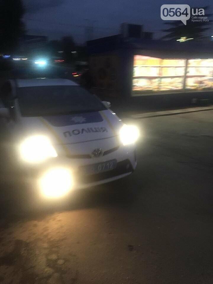 В Кривом Роге задержали мужчину, ранившего ножом охранника, - ФОТО , фото-4