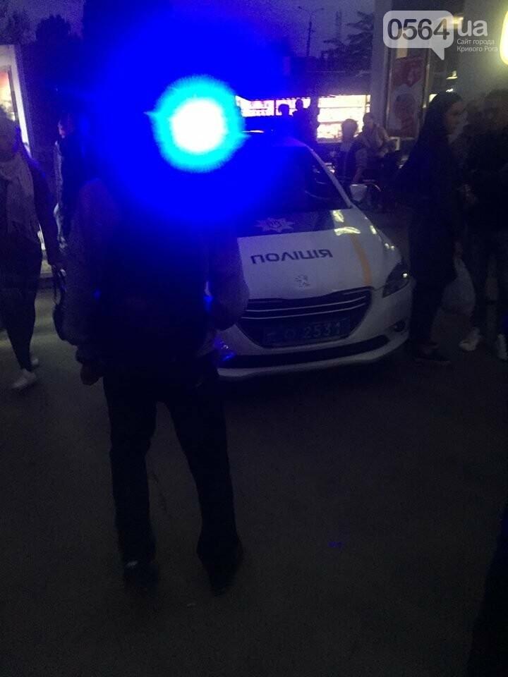 В Кривом Роге задержали мужчину, ранившего ножом охранника, - ФОТО , фото-1