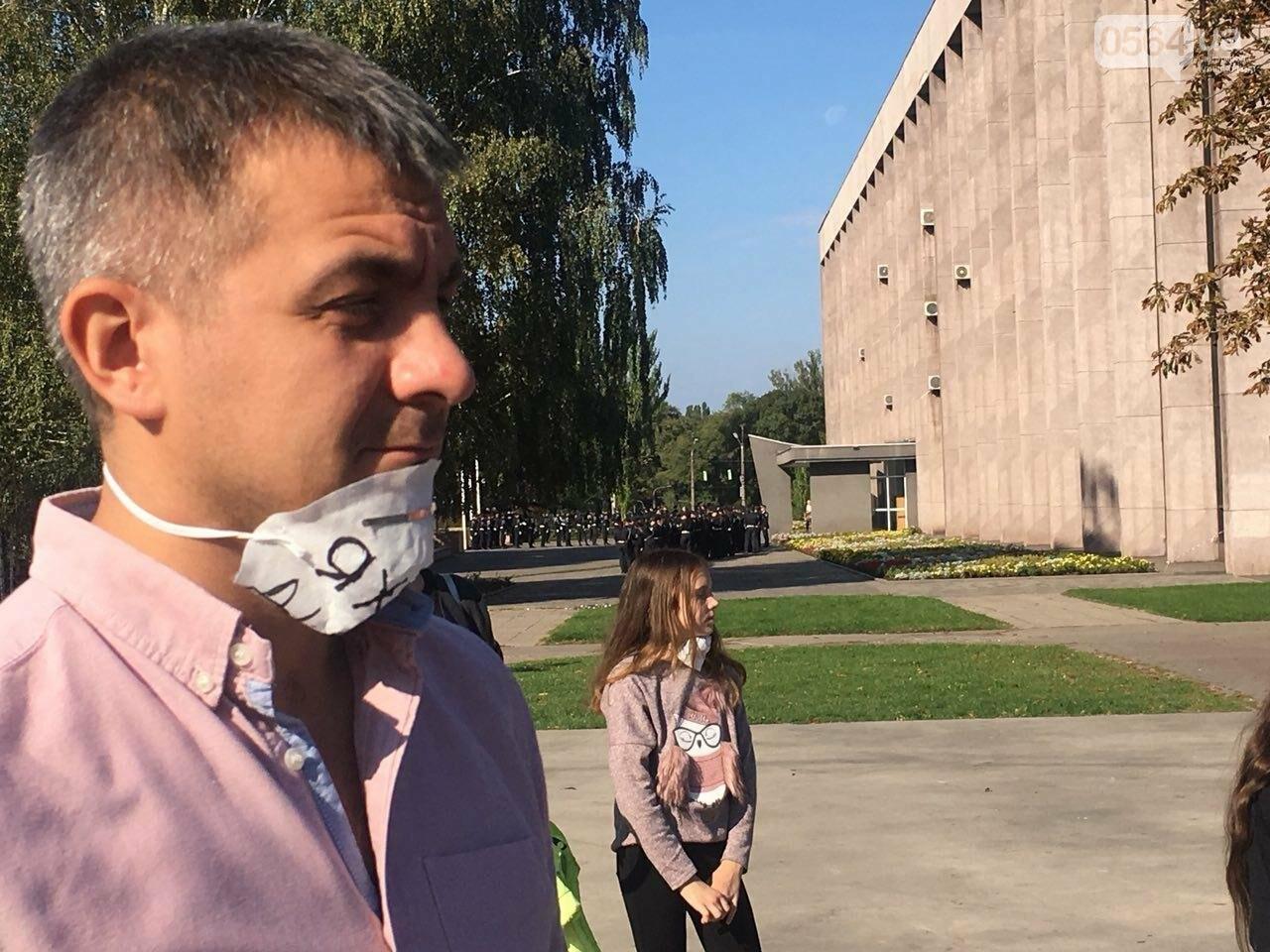 Криворожане вышли на акцию #ЯХочуДихати и отстаивают свое право на чистый воздух, - ФОТО, ПРЯМОЙ ЭФИР, фото-7