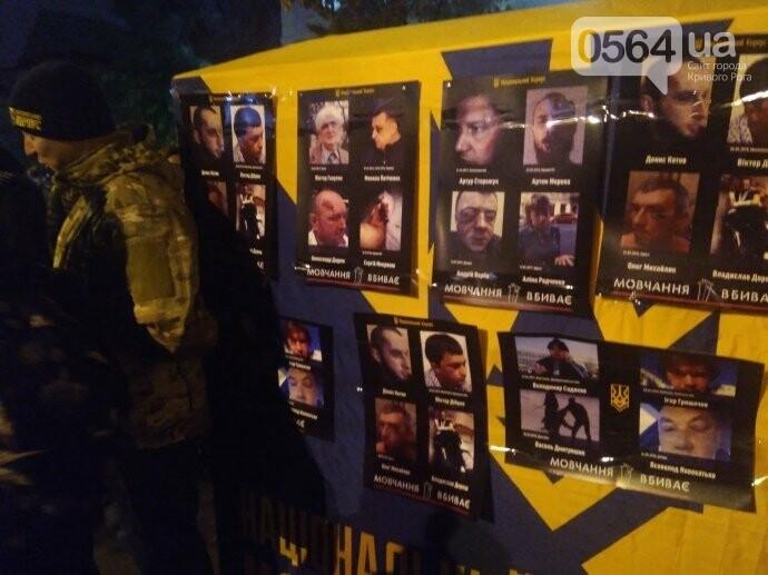 """Участники акции """"Ночь на Банковой"""" потребовали раскрыть нападения на активистов, - ФОТО, фото-5"""