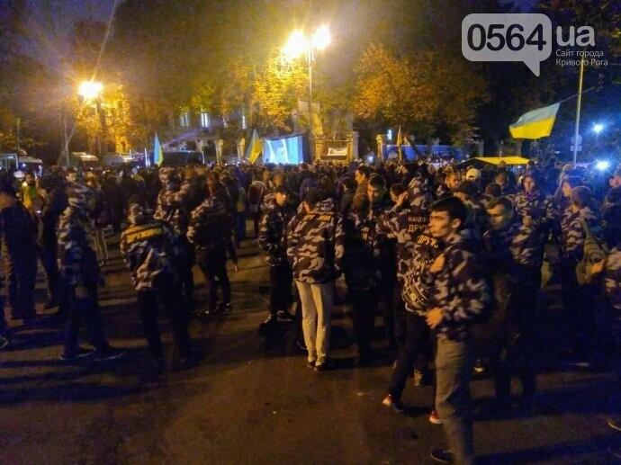 """Участники акции """"Ночь на Банковой"""" потребовали раскрыть нападения на активистов, - ФОТО, фото-4"""