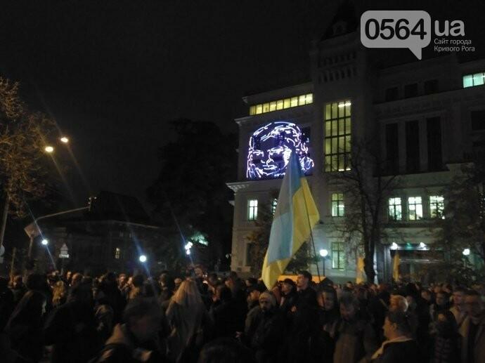 """Участники акции """"Ночь на Банковой"""" потребовали раскрыть нападения на активистов, - ФОТО, фото-1"""