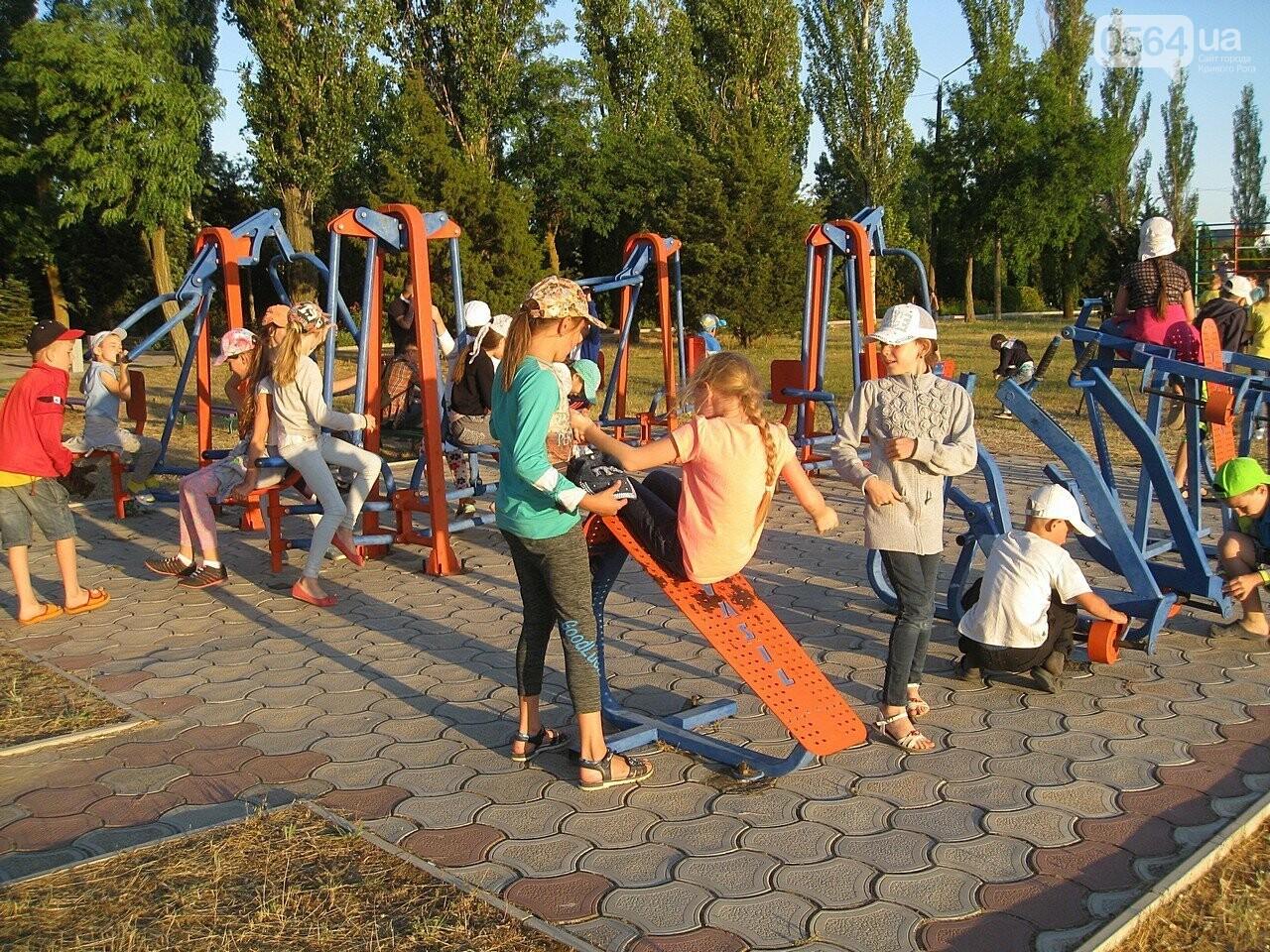 В Кривом Роге подвели итоги оздоровительной кампании детей: 76% школьников отдыхали летом в лагерях, - ФОТО, фото-5