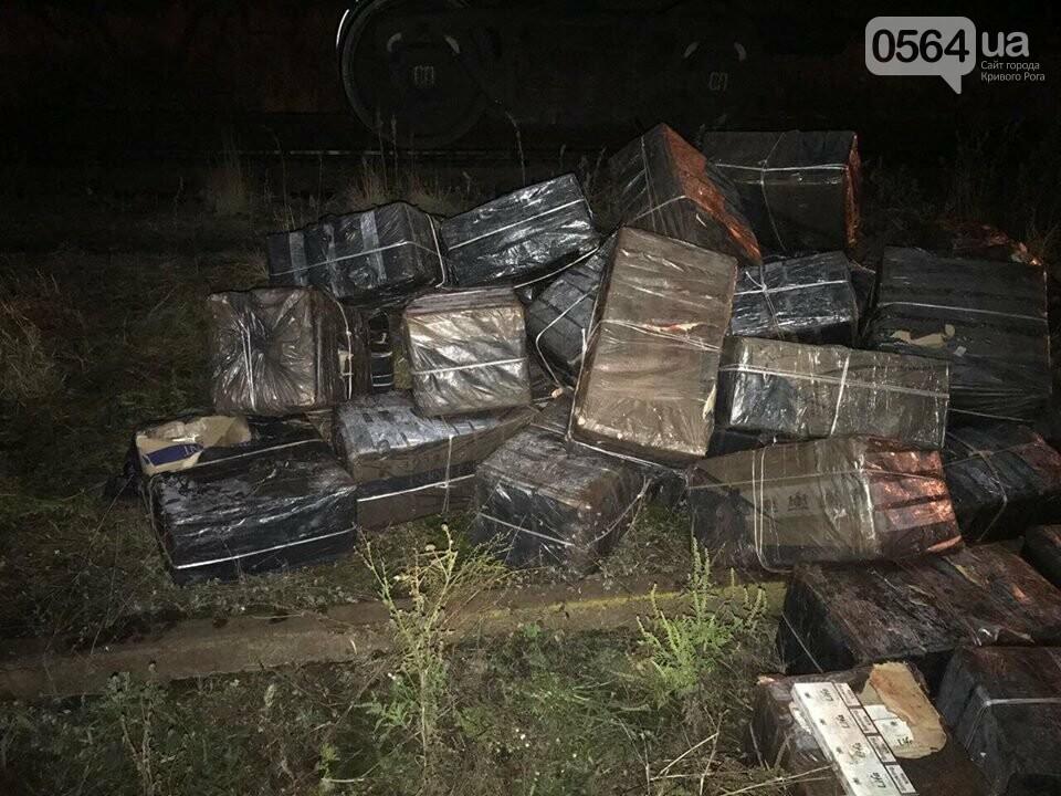 Из Кривого Рога в Венгрию пытались провезти 16 тысяч пачек сигарет под окатышами, - ФОТО , фото-6