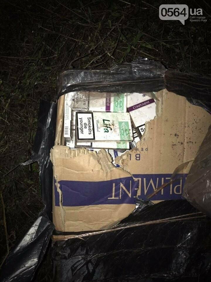 Из Кривого Рога в Венгрию пытались провезти 16 тысяч пачек сигарет под окатышами, - ФОТО , фото-4