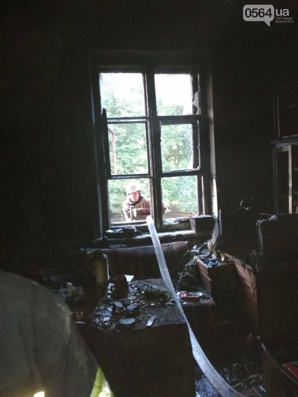 В Кривом Роге на пожаре в здании ДК погиб мужчина, - ФОТО , фото-2