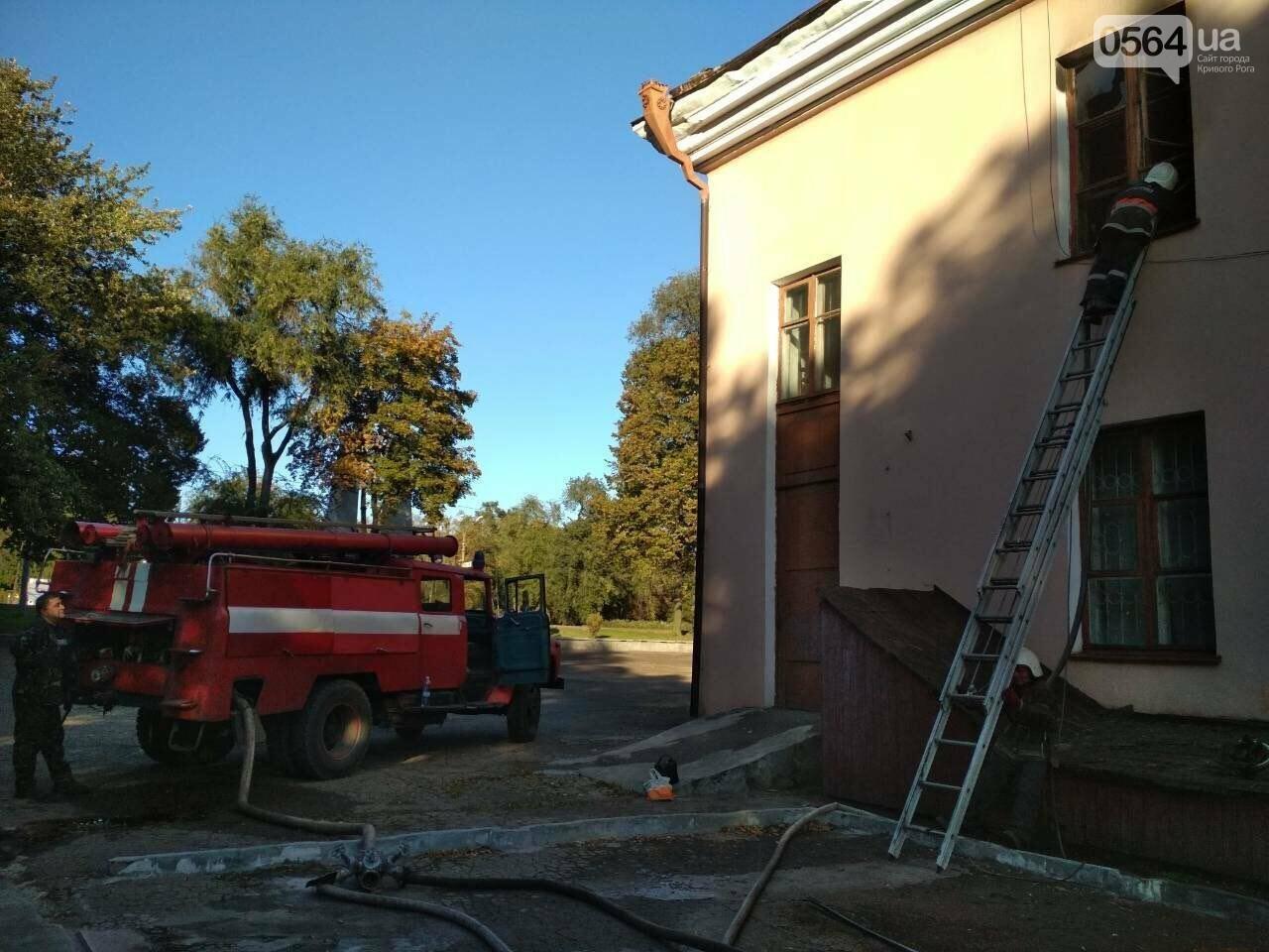 В Кривом Роге на пожаре в здании ДК погиб мужчина, - ФОТО , фото-5