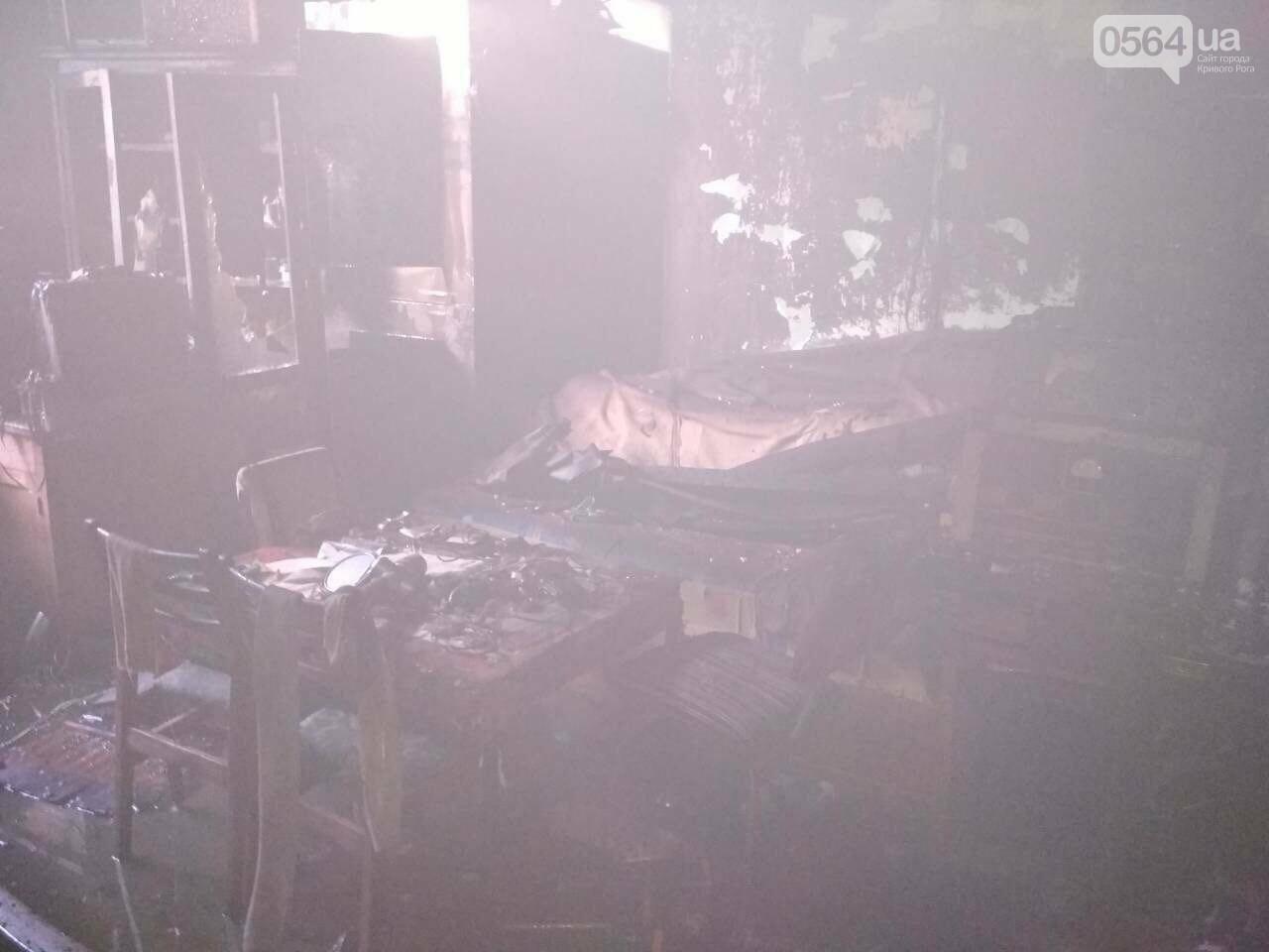 В Кривом Роге на пожаре в здании ДК погиб мужчина, - ФОТО , фото-3