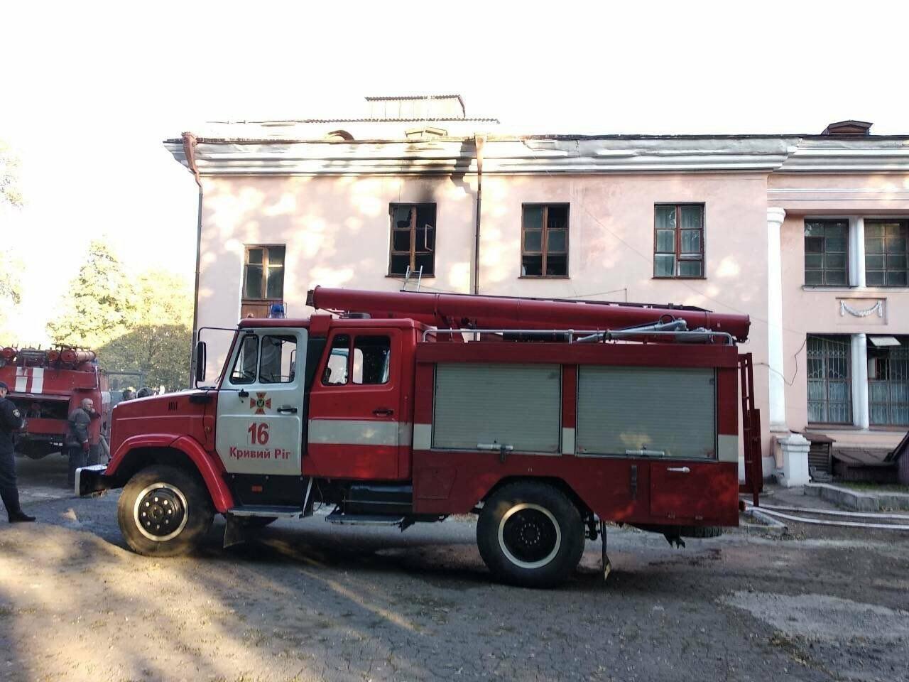 В Кривом Роге на пожаре в здании ДК погиб мужчина, - ФОТО , фото-6