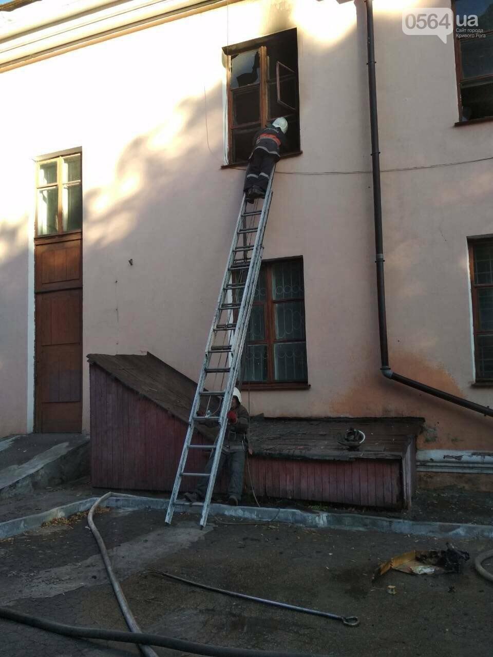 В Кривом Роге на пожаре в здании ДК погиб мужчина, - ФОТО , фото-4