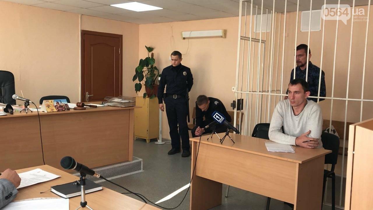 Суд над криворожским маньяком будет проходить в закрытом режиме, - ФОТО , фото-4
