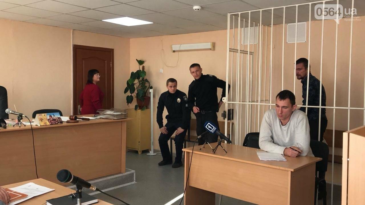 Суд над криворожским маньяком будет проходить в закрытом режиме, - ФОТО , фото-7