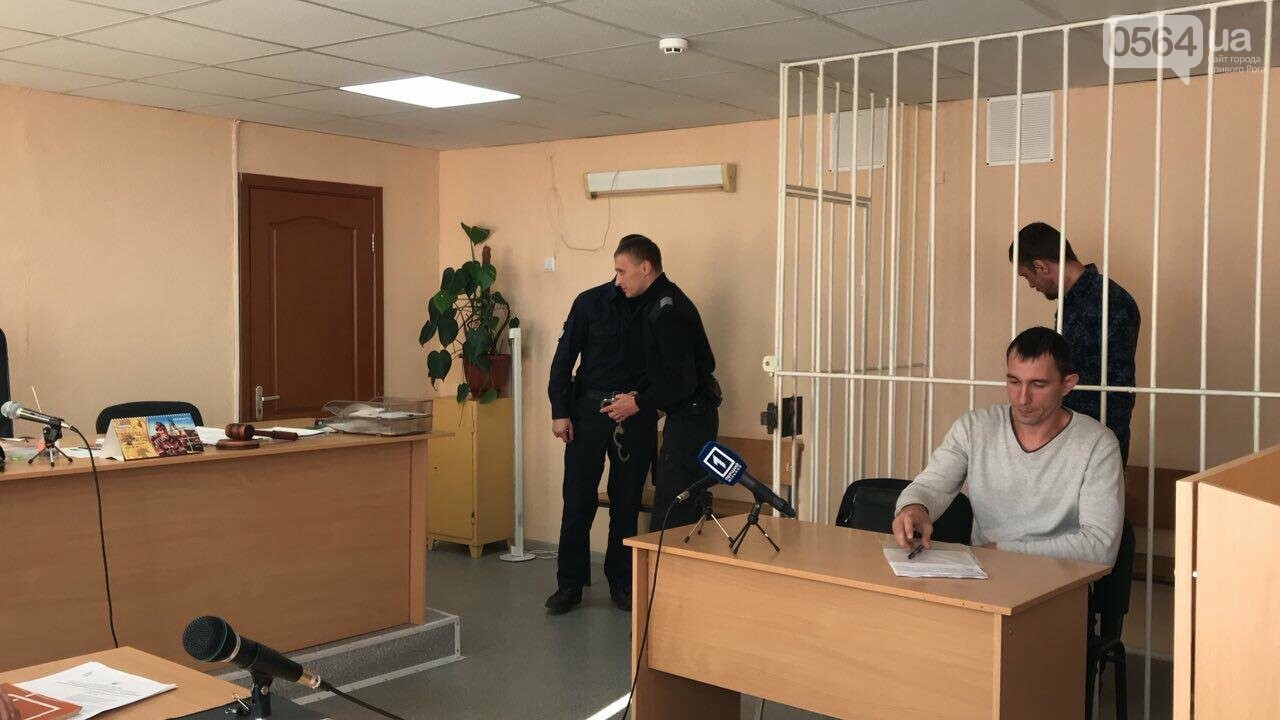 Суд над криворожским маньяком будет проходить в закрытом режиме, - ФОТО , фото-8