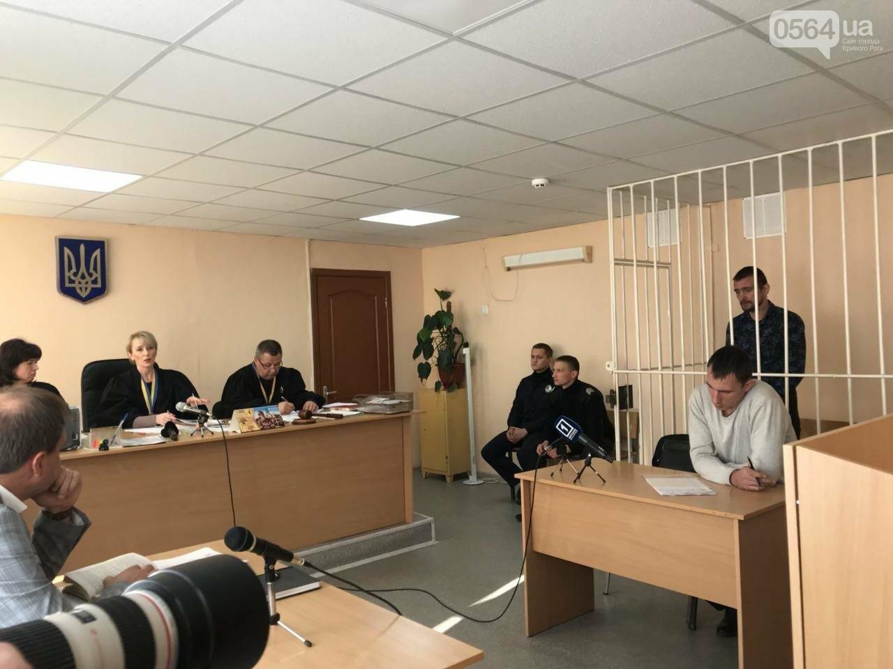 Суд над криворожским маньяком будет проходить в закрытом режиме, - ФОТО , фото-3
