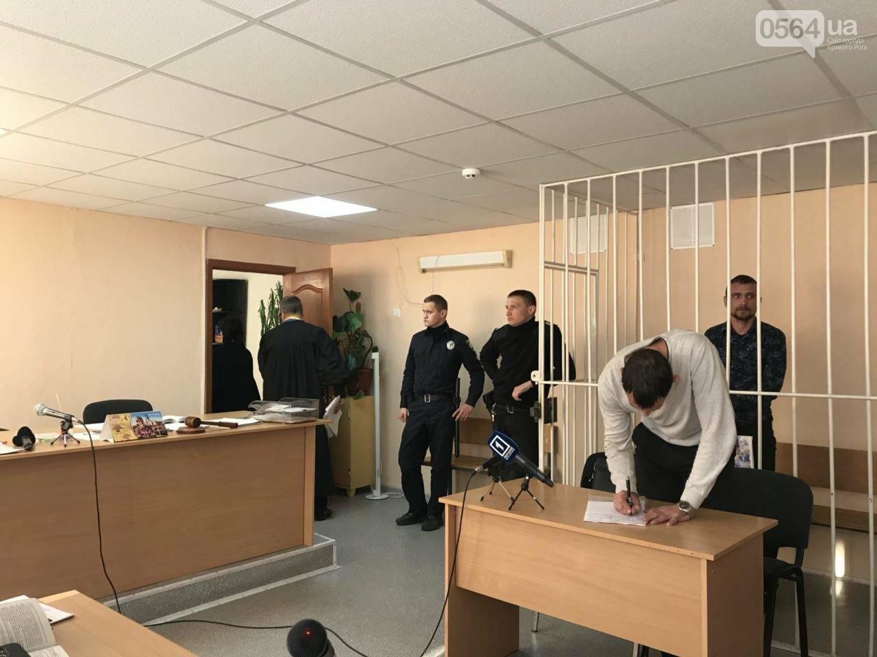 Суд над криворожским маньяком будет проходить в закрытом режиме, - ФОТО , фото-1