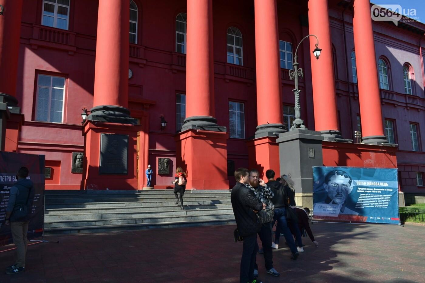 "На фестивале ""Історія.ua"" презентовали игру, которая вскоре может появиться в криворожских школах, - ФОТО, ВИДЕО, фото-7"