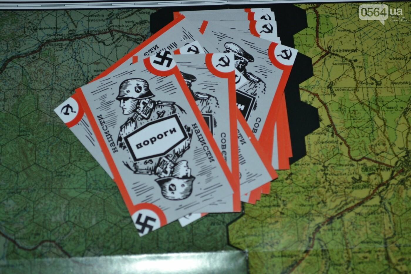 "На фестивале ""Історія.ua"" презентовали игру, которая вскоре может появиться в криворожских школах, - ФОТО, ВИДЕО, фото-2"