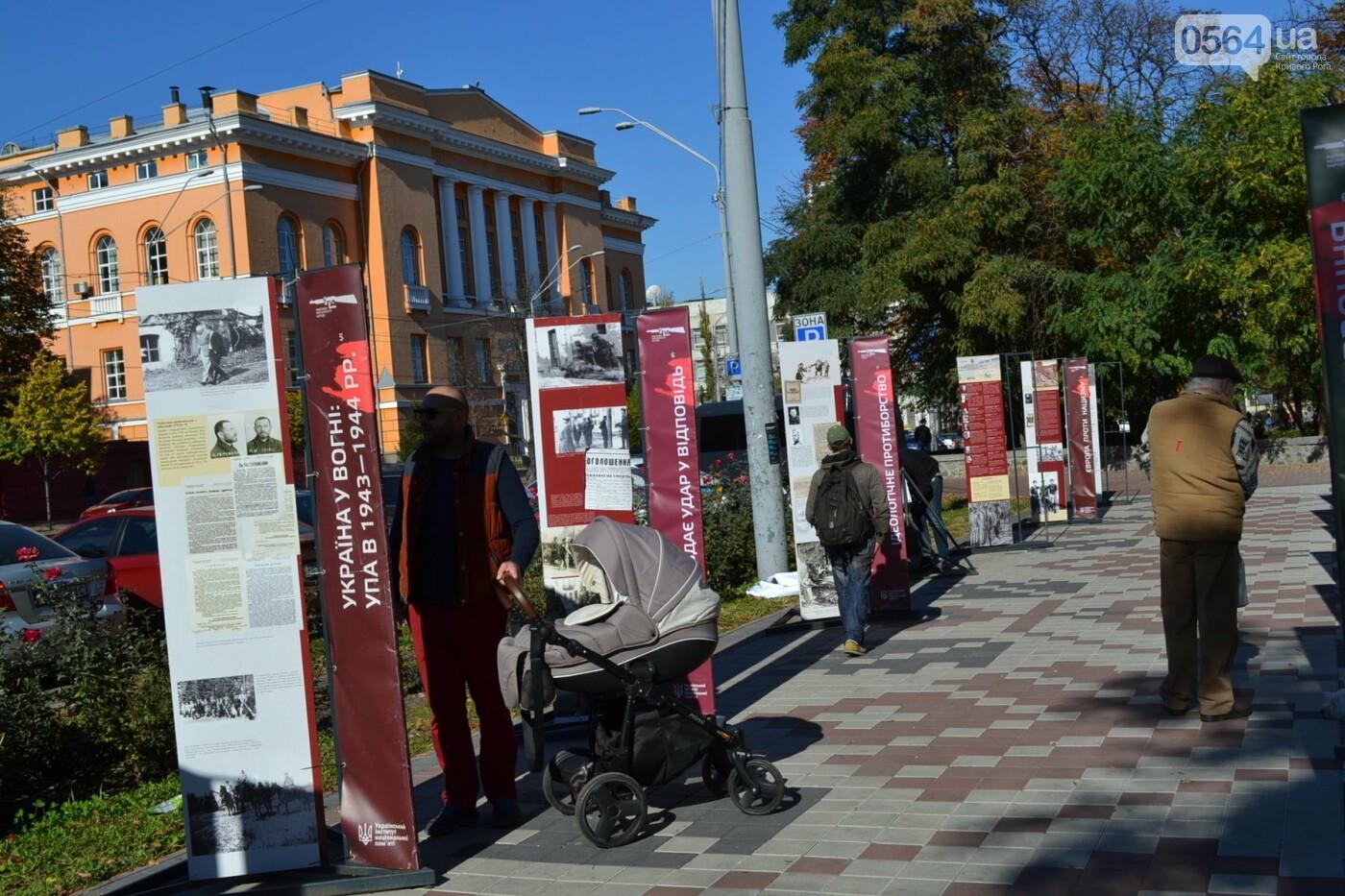 "На фестивале ""Історія.ua"" презентовали игру, которая вскоре может появиться в криворожских школах, - ФОТО, ВИДЕО, фото-12"