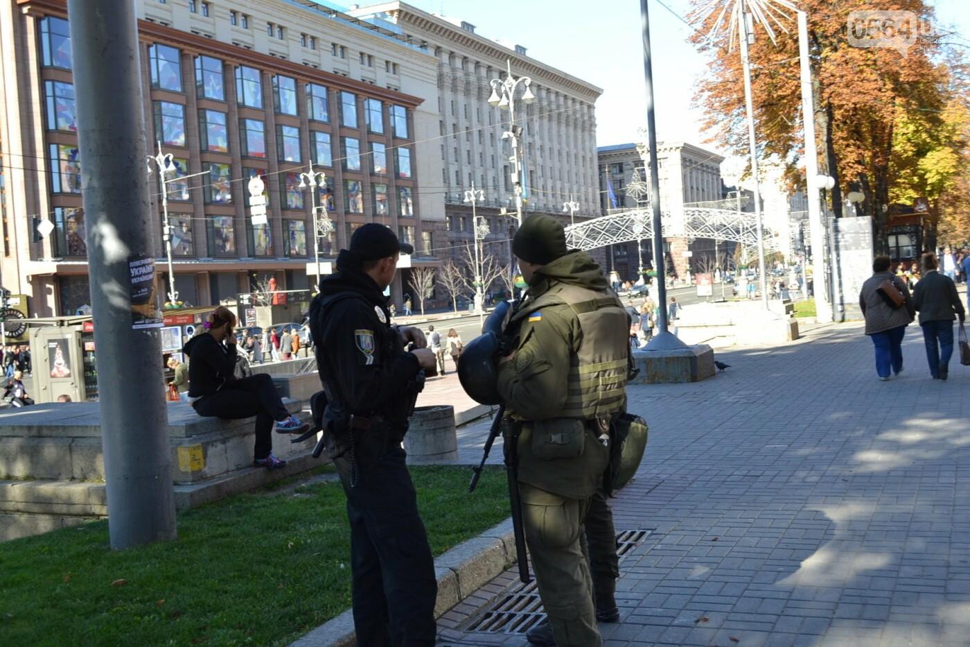 Что о Кривом Роге знают в Киеве, - ВИДЕООПРОС, фото-8